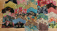 NEW Vera Bradley Inspired Face Masks~Choose Your Print~Mix & Match