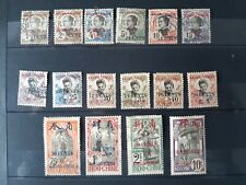 stamps french office China 16 timbres France colonies Chine Kuang Tcheou
