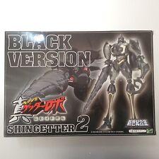 Aoshima SG-19 Shin Getter 2 Black Version Chogokin Glow in the Dark