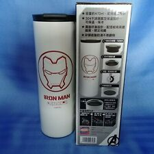 Marvel Licenced Avengers Ironman Limited Edition Stainless Steel Thermal Mug