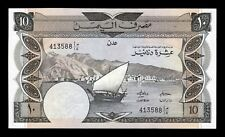 B-D-M Yemen South 10 Dinars 1984 Pick 9b SC UNC