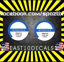 (2) Jdm Parking Permit Decal Sticker kanjo Ek Eg S13 S14 Honda Subaru