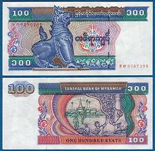 MYANMAR ( BIRMA / BURMA ) 100 Kyats (1994)  UNC  P.74