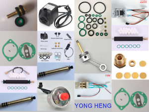 YONG HENG Air Pump High Pressure Compressor PCP Spare Parts Set Kits Accessories