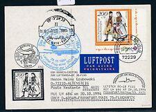 48809) LH LF Frankfurt - Israel 29.10.94 card FDC EF Wofa 200PF Mi 1761