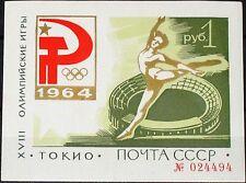 RUSSIA SOWJETUNION 1964 Block 33 Type I Olympics Tokyo Sheet Gymnastics MNH GD