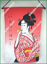 Japanese Noren Curtain Ukiyoe Lady Tapestry Curtain Flag Wall Hanging Print NEW