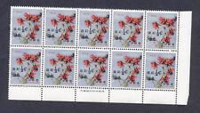 Ryukyus Islands 1969 1/2c on 3c Imprint block #190 CV $13.50 MNH Stamp FREE Ship