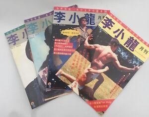 Bruce Lee  --  Hong Kong  Magazines--- VERY RARE--- Collectors--