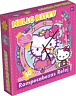 HELLO KITTY  50 PC ROUNDED 13 IN. DIAMETER PUZZLE CLOCK, FROM MEXICO. Ages +8