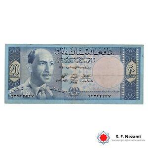 (1961) / SH1340 Afghanistan 20 Afghanis Note, Pick #38, Zahir Shah (1933-1973)