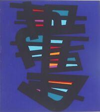 Edgard Pillet Serigraph - France 1967 - Serigraphie Purple- Black