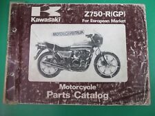 KAWASAKI GPZ 750 R GP R1 MOTO CATALOGO PARTI RICAMBIO SPARE PARTS CATALOG