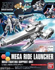 BANDAI HG HGBC Mega Ride Launcher (Gundam Build Fighters Try) 1/144 Scale kit