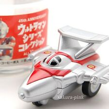 Mat Arrow1 45th Anniversary Ultraman Series Collection Pull Back Car Promo Japan