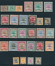 Sudan (1897-1927) 28 DIFFERENT EARLY ISSUES; MLH & USED; NO FAULTS; CV $130