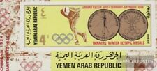 North Yemen (Arab republic.) 773B (complete issue) unmounted mint / never hinged
