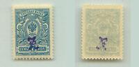 Armenia, 1919, SC 66, mint. e8340