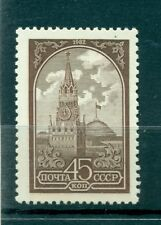 Russie - USSR 1982 - Michel n. 5169 II V - Timbre-poste ordinaire **