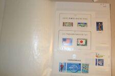 Japan eine nur postfrische Sammlung Blöcke und Zusammendrucke