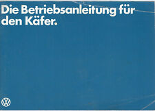 VW   KÄFER Betriebsanleitung 1979 Bedienungsanleitung Handbuch Bordbuch BA