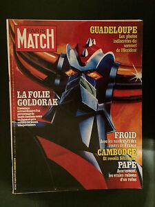 paris match n°1547 goldorak brooke shields 1978