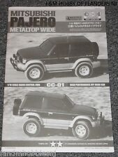 New Tamiya Pajero Metal Top Wide Instruction Manual - New From the Kit 11054508