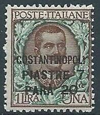 1922 LEVANTE COSTANTINOPOLI FLOREALE 7,20 PI SU 1 LIRA MNH ** - W032-2