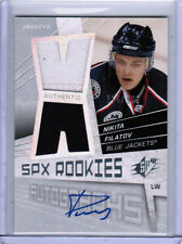 08/09 UD SPX HOCKEY ROOKIES DUAL JERSEY AUTO RC CARDS (156-184) U-Pick From List