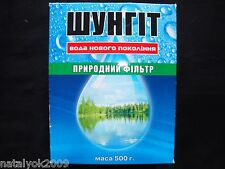 SHUNGITE NATURAL WATER CLEANER HEALING STONES 0.5 kg 1,1Lbs