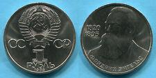 RUSSIA USSR 1985 Friedrich Engels 1 RUBLE , UNC