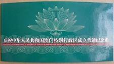 Macau 1999 Return to China Bimetal Coin 2pcs in Folder 1999年澳门回归纪念币 两件 面值20元 带册