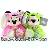 Disney Parks 2020 Mickey Minnie Mouse Easter Bunny Plush Doll Toy Set (NEW/TAGS)