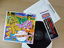 The Beatles – A Collection Of Beatles Oldies, Japan, 30th Anniversary, 1992, m-