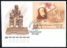 Russia 2010 Medical/Health/Military/Pirogov FDC  n31256