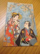 Early Postcard Japanese Samurai