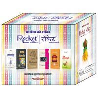Rocket Incense Premium Dhoop sticks Magnet 100g Pack Differents Flavour