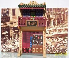 KING & COUNTRY THE STREETS OF OLD HONG KONG HK131 WINE SHOP FACADE MIB