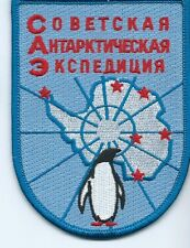 Antarctica Russia research patch Penguin 4-1/4 X 3-1/8