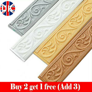 3D Self-Adhesive Wallpaper Sticker Skirting Border Waterproof Home Wall Decor UK