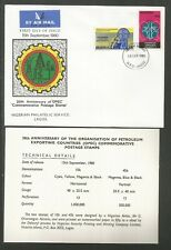 1980 NIGERIA 20th ANNIVERSARY OF OPEC ILLUSTRATED FDC WITH INSERT CARD