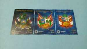 PERU: 2021 Stamps Set Complete Old Coast of Arms