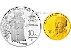 10+100 Yuan Tang Xuanzu China 30 Gram Silver + 8 Gram Gold Pf 2016