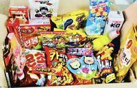XXXXL Japan/asia Candy Sweets Box Manga Anime Candys