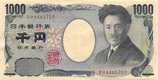 Japan  1000  Yen  ND. 2004  Block RH - F  Circulated Banknote GR