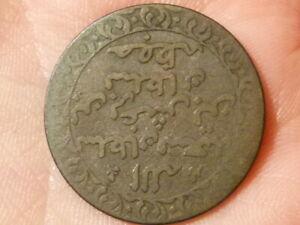 1299 / 1881 Africa Zanzibar Pysa Coin #P4