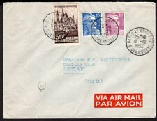 409 FRANCE TO CHILE AIR MAIL COVER 1952 PARIS - SANTIAGO