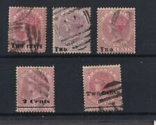 Ceylon QV Used Collection