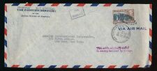CEYLON 1943 USA FOREIGN SECRETARY DIPLOMATIC PERSONAL...MA from FC BOXED CACHET