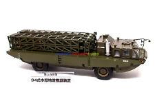New 1/72 Diecast Tank Japanese Type 94 Landmine Layer Vehicle Truck Modern Japan